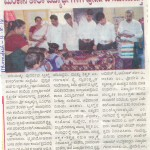 School kit distribution at Marikkana School - 16.8.2014