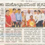 Vijaya Karnataka 20.08.2014